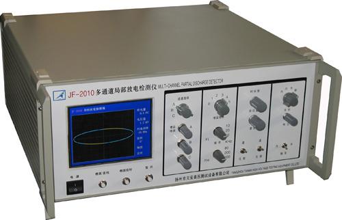 高压试验变压器,耦合电容器